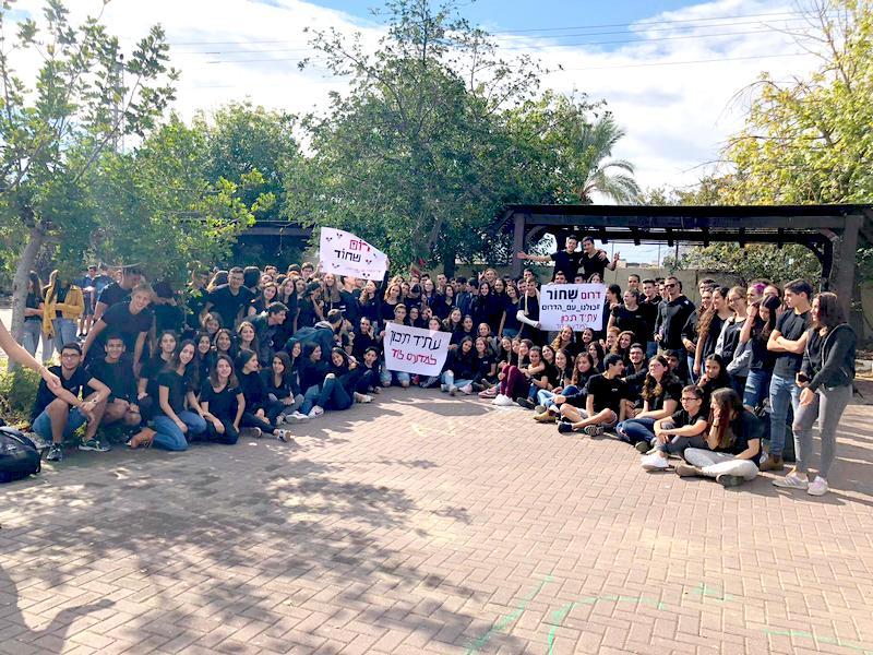 תלמידי התיכון מלוד מזדהים עם תושבי הדרום