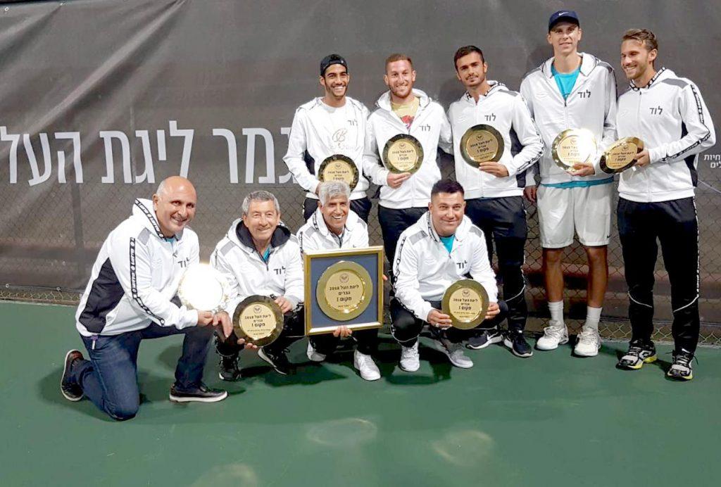 לוד אלופת המדינה בטניס לשנת 2018