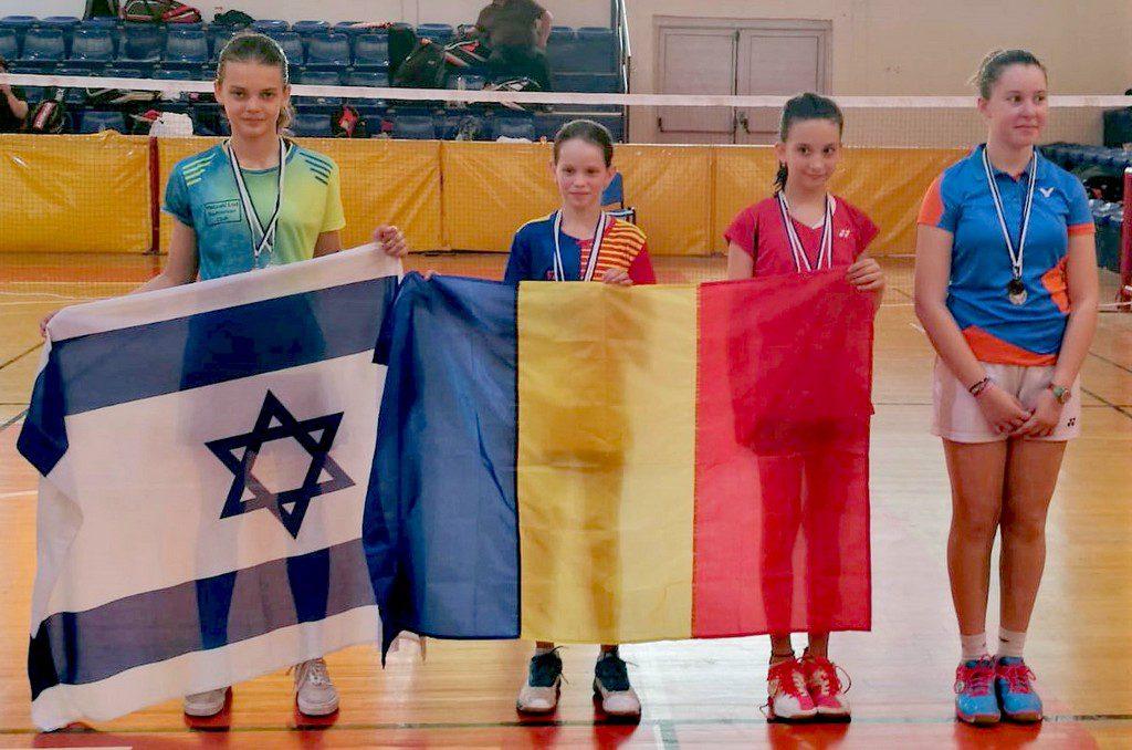 צמרת אליפות הבדמינטון הבינלאומית לנוער
