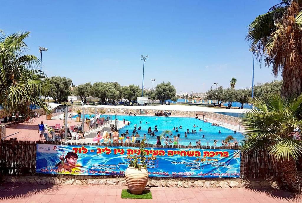 בריכת השחייה עירונית בלוד