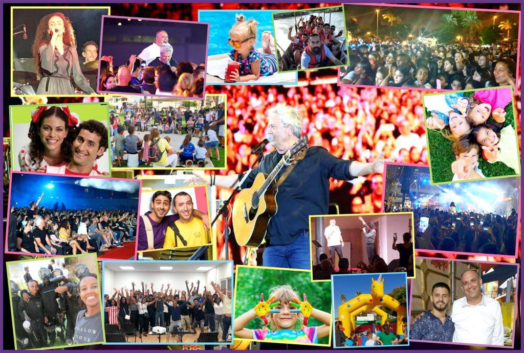 עשרות מופעים ומגוון פעילויות והפעלות במהלך הקיץ בלוד
