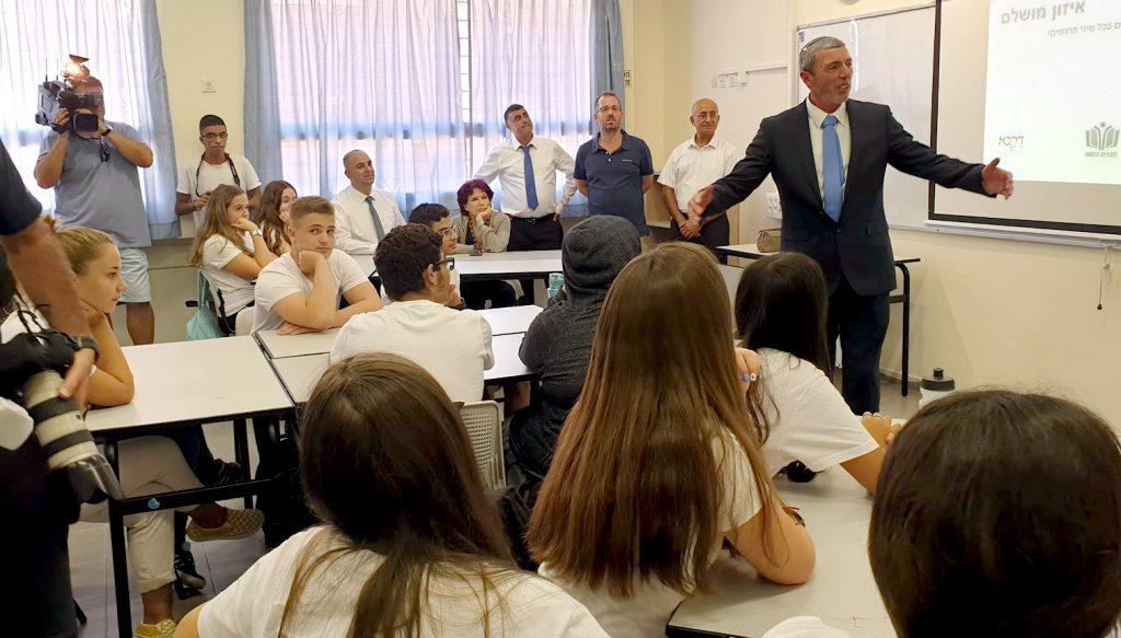 ערבות הדדית ושוויון הזדמנויות לכל תלמיד
