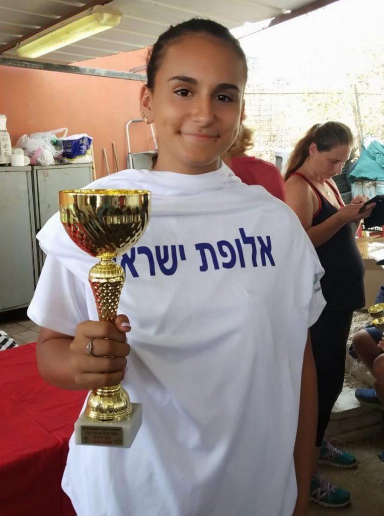 דיאנה בקלציוק מלוד -אלופת ישראל