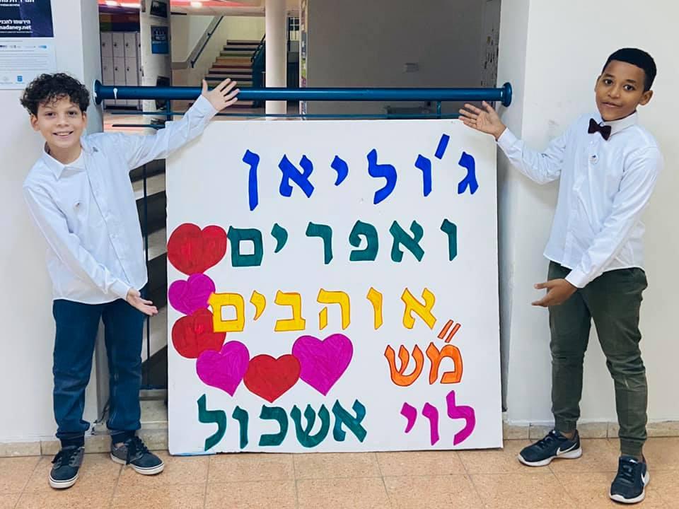 ישראל היא סיפור הצלחה