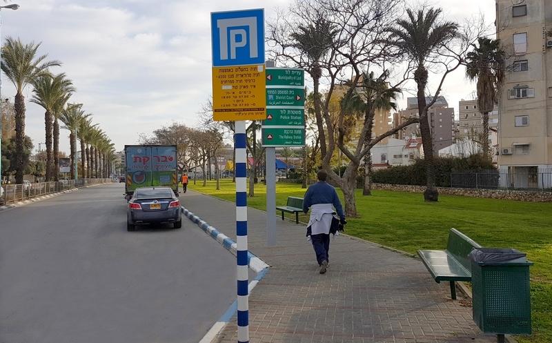 4 שעות חניה חינם לתושבי לוד ברחובות מרכז העיר