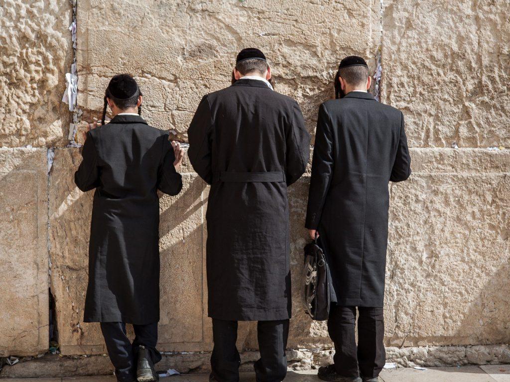 מהן התפילות הנפוצות ביותר ביהדות?