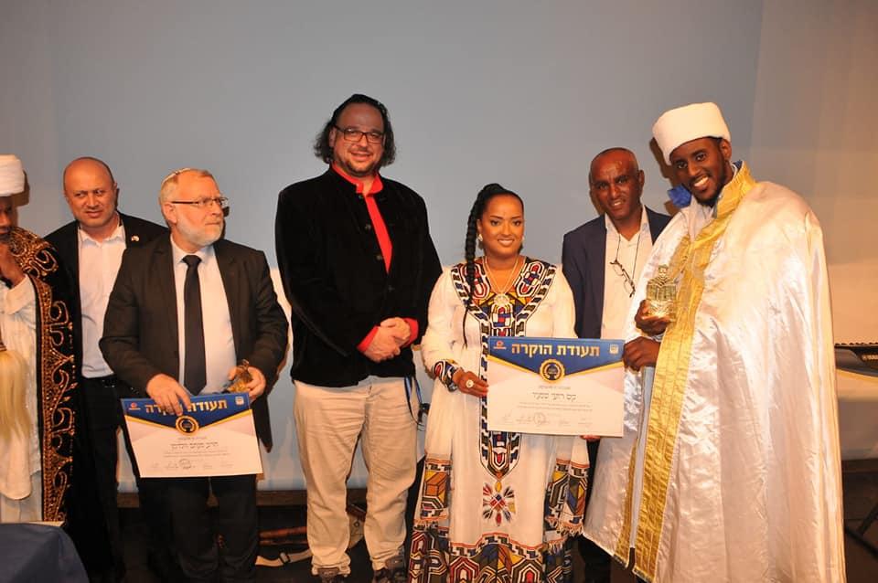 ערב הוקרה להנהגה הרוחנית של יהודי אתיופיה התקיים בלוד