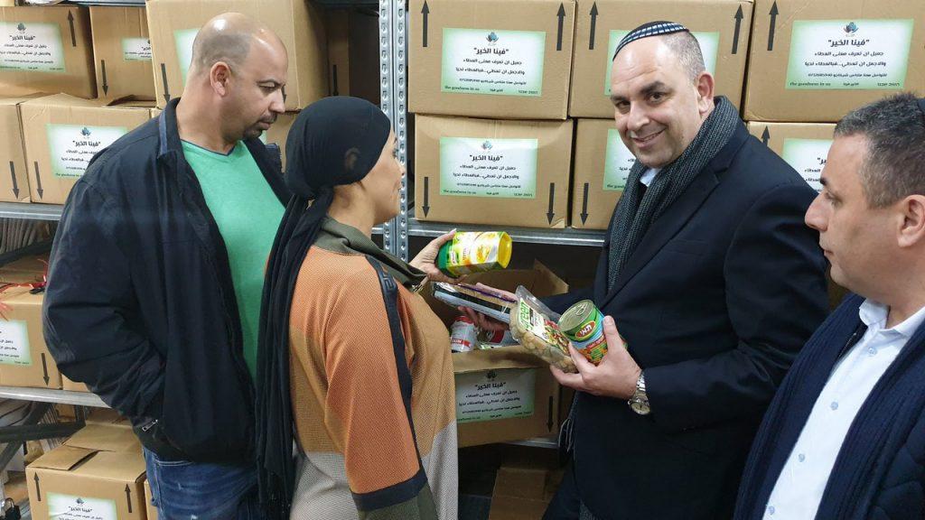 מפעל חסד למען מעוטי יכולת מהאוכלוסייה הערבית בלוד