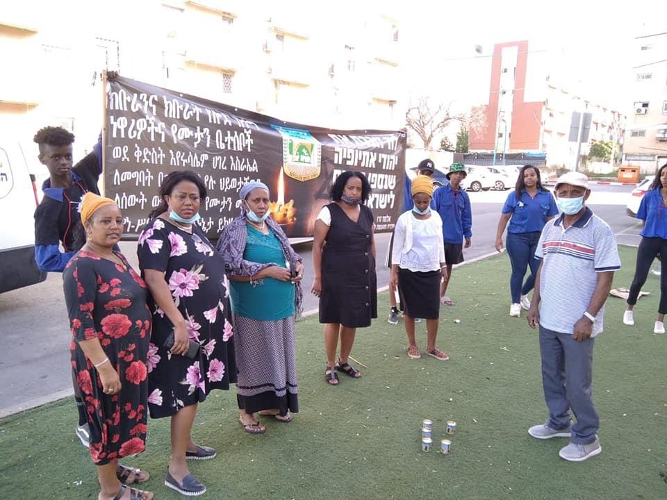 טקס מרגש בלוד לזכר יהודי אתיופיה שנספו בדרכם לישראל