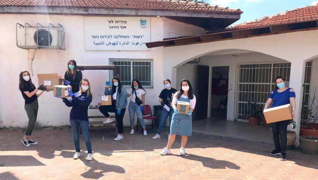 רשת ביטחון תזונתית בלוד: 180 תלמידים קיבלו מזון לביתם