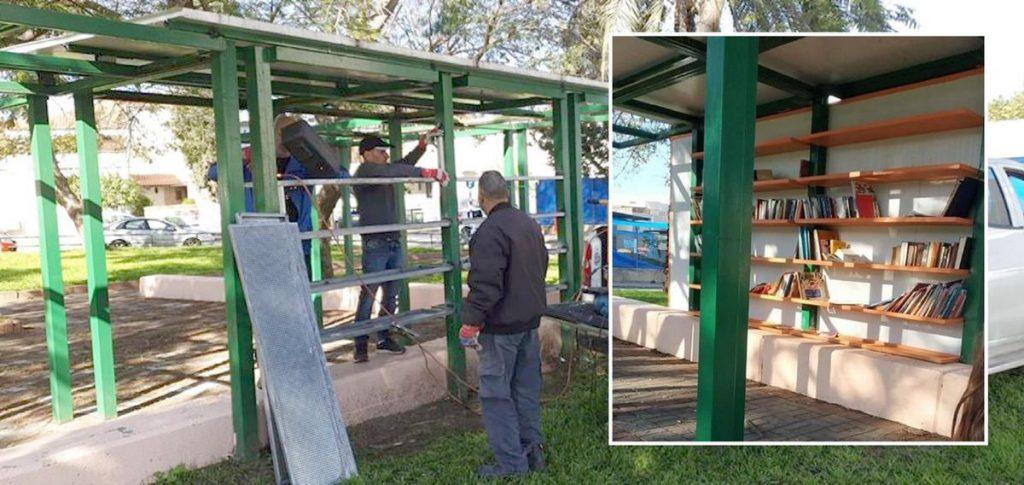 עובדי אגף תפעול בונים את ספריית הרחוב בלוד