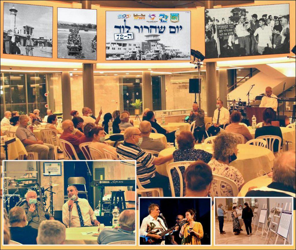 אירוע חגיגי לציון 72 שנים לשחרור העיר
