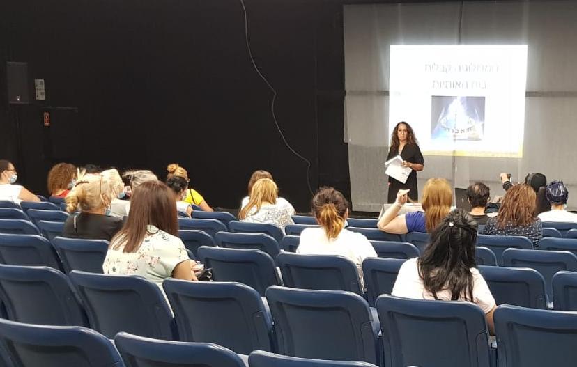 הקתדרה לנשים חזרה להיפגש בהרצאה מרתקת על נומרולוגיה