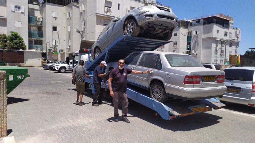 פינוי גרוטאות כלי רכב עי הפיקוח העירוני